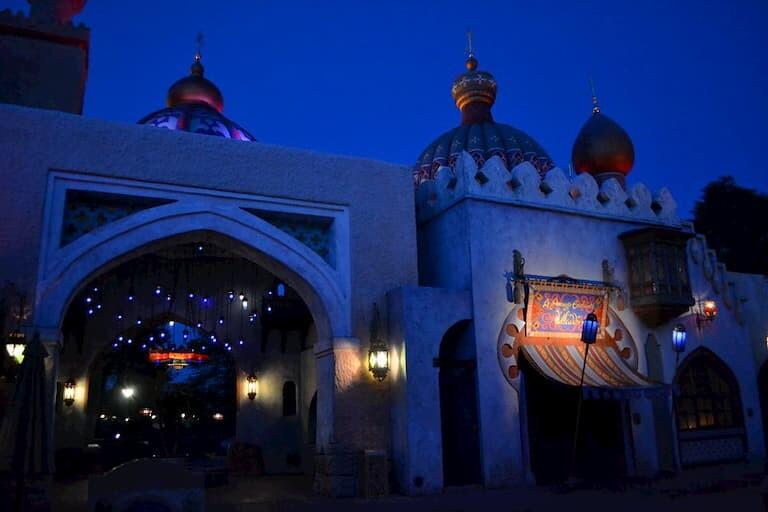 El Pasaje Encantado de Aladdin